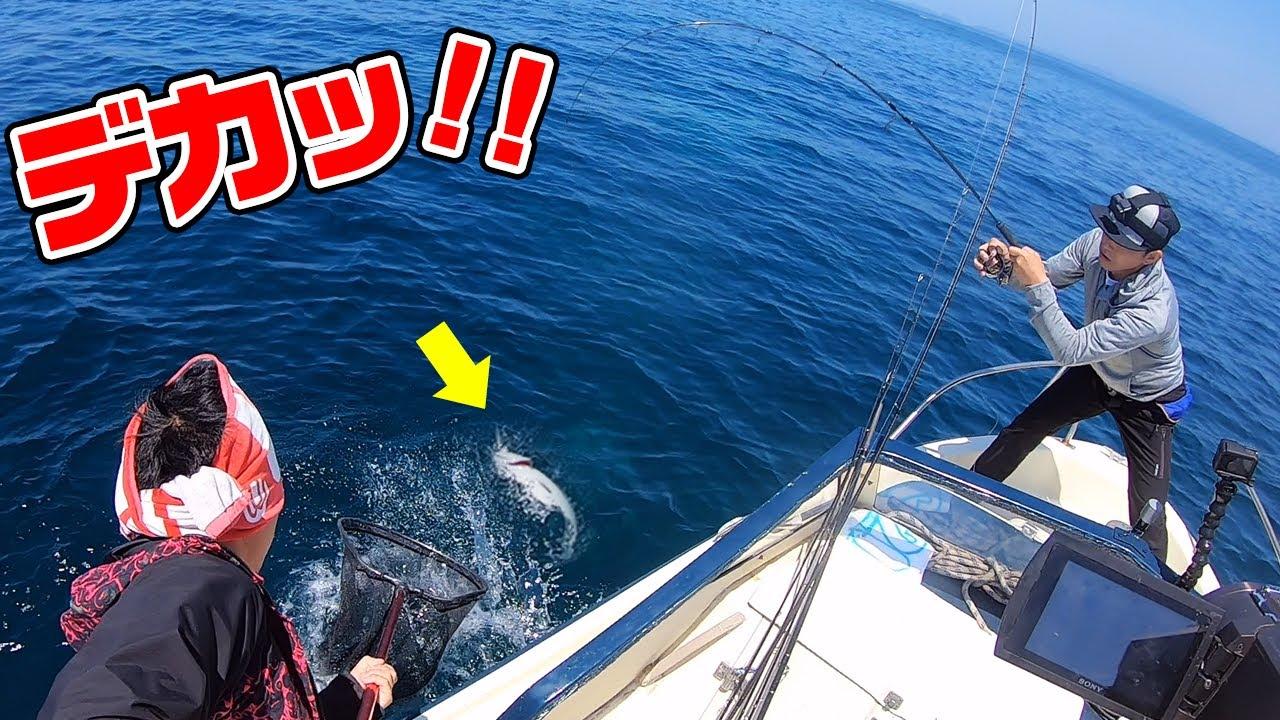 高級魚連発!レンタルボートで大興奮!