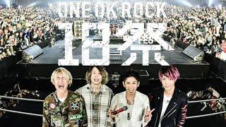 【18祭】ONE OK ROCK 『We are』  18Fes   NHK