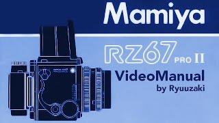 RZ67 професійний відео-керівництво / 8 - Установка і видалення лінзи