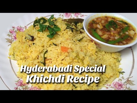Hyderabadi Khichdi Recipe | How to make Khichdi | Khichdi Recipe by Hyderabadi Ruchulu