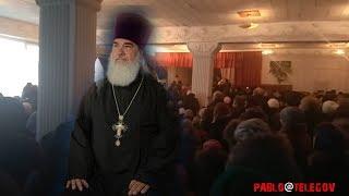Управляющий делами Восточно Американской Епархии защитил верующих УПЦ в с. Вороновица