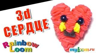 3d СЕРДЦЕ к Дню Святого Валентина из резинок Rainbow Loom Bands. Урок 440. Как сплести сердце.