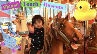Fun Indoor Playground for Kids & Family at Please Touch Museum | Nursery Rhymes & Kids Songs
