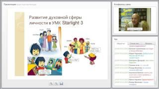 Развивающее обучение учащихся начальной школы