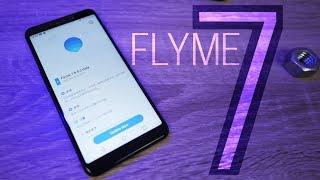 Flyme 7 - пока НЕ ОБНОВЛЯЙТЕСЬ, там не так все гладко!