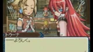 Rune Factory 3 『ルーンファクトリー3』 : Gameplay 05
