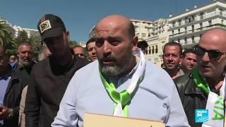 Mobilisation massive contre le régime pour la 4e semaine en Algérie