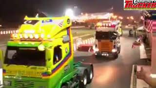 Video Lumba lori sempena TruckFest Ekspo Terengganu 2018. download MP3, 3GP, MP4, WEBM, AVI, FLV Juli 2018