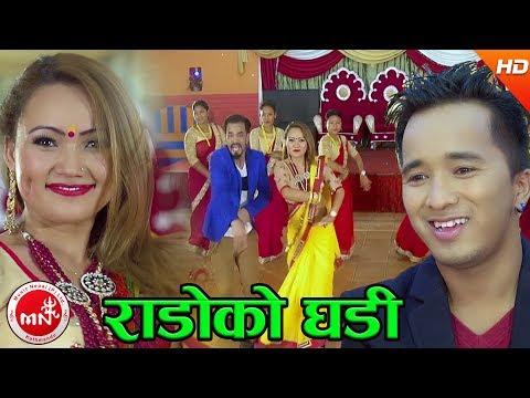 New Nepali Teej Song 2074/2017   Rado ko ghadi - Bhagirath Chalaune & Puja Puri Ft. Rasmi Tamang