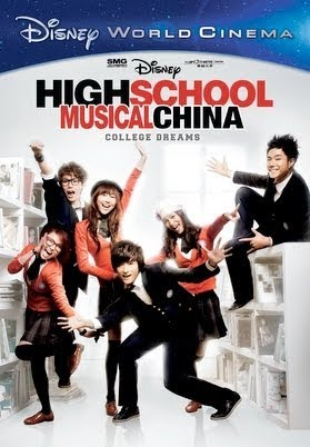 High School Musical China: College Dreams - YouTube