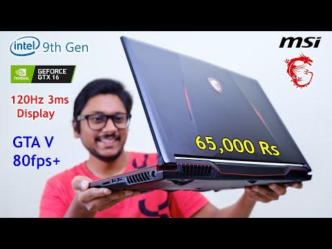Beast Gaming Laptop