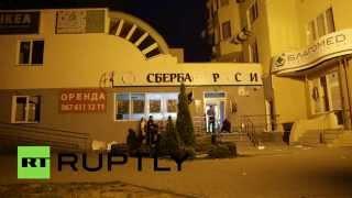 Около двух отделений Сбербанка в Киеве прогремели взрывы