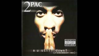 12.2Pac - Black Starry Night (Interlude)