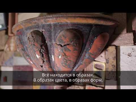 ART&NATURA керамическая плитка ручной работы