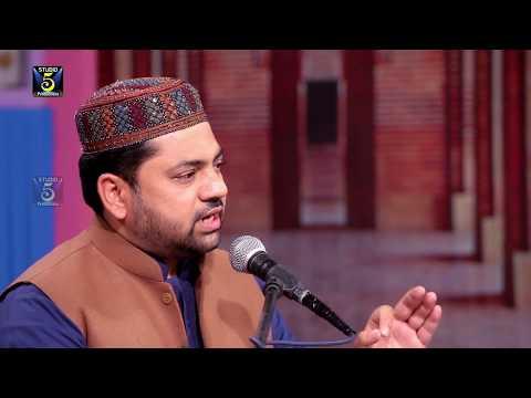 Sarwar Hussain Naqshbandi New Naat - Chokhat Nabi Ki Chor K Jata Kahan Kahan - R&R by STUDIO5
