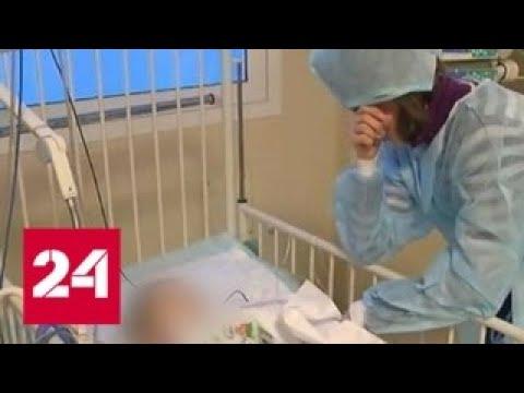 Рошаль: оперировать спасенного