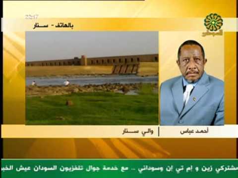 Sudan latest news and updates نشرة الأخبار المصورة اليوم