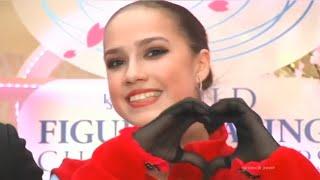Алина Загитова Alina Zagitova клип Алина фан видео fan video
