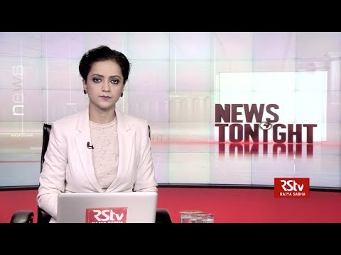 English News Bulletin – Dec 31, 2018 (9 pm)