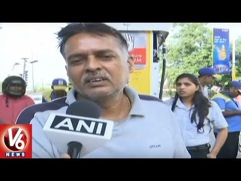 Folk Fires On Govt, Demands Petrol And Diesel Prices Under GST | V6 News