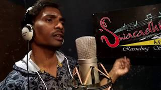 Ramesh Patil new song 2018 🙏talekhar gavanu🙏