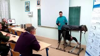 Факультет военного обучения СПбГУ