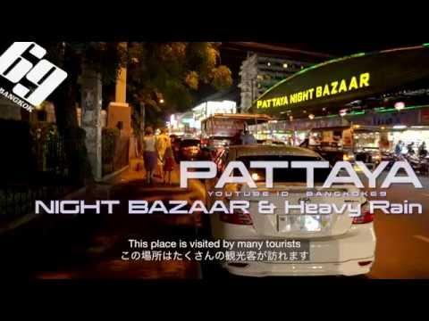 Best to buy a souvenir - Pattaya Night Bazaar 2016