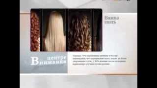 Кератиновое выпрямление волос. Окрашивание Фрамези