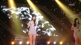 음악중심 Davichi Don t Say Goodbye 다비치 안녕이라고 말하지마 Music Core 20111008