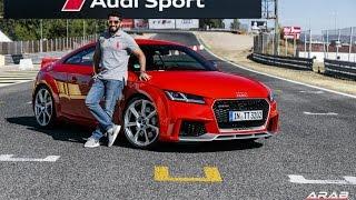 Audi TT RS 2017 اودي تي تي ار اس