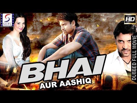 Bhai Aur Aashiq - Dubbed Hindi Movies 2017 Full Movie HD - Sumanth, Salon