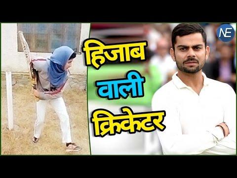 Virat Kohli की दिवानी इस Kashmiri Cricketer को देखकर गर्व करेंगे आप