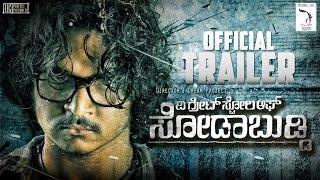 The Great Story Of Sodabuddi - Official Trailer  | New Kannada Movie 2016 | Uthpal, Anusha, Kushee