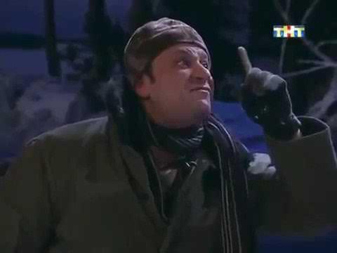 Счастливы вместе 1 сезон 81 серия - Рыбак рыбака