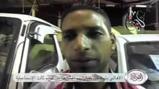 فيديو.. مدير أمن الإسماعيلية: أعدنا السيارات المسروقة بنسبة 100 %