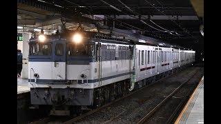 9866レ EF65 2095+東武70090系(71793F)甲種輸送 大垣にて