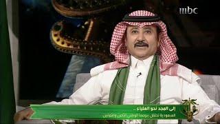 سبا باهبري يستضيف اللواء د. صادق جوهرجي والعميد حسن الشهري وحديث الذكريات عن القوات المسلحة السعودية