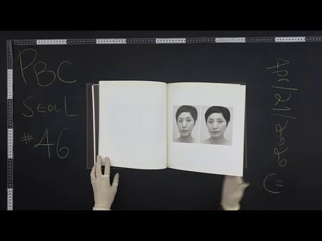 PHOTOBOOK_2020 #46 정희승의 Unphotographable   Heeseung CHUNG's Unphotographable
