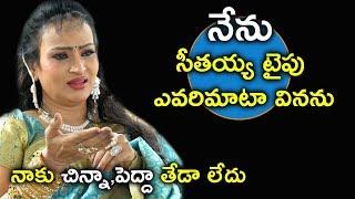 నేను సీతయ్య టైపు ఎవరిమాటా వినను || Niharika Movies