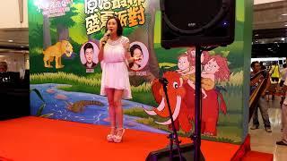 楊卓娜-我的驕傲(2017年8月20日葵涌商場)