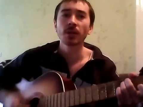 Я здесь пою, а ты в постели с кем то
