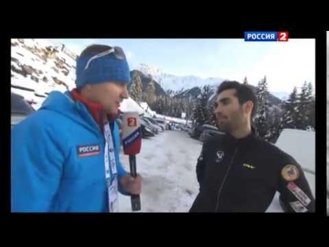 Martin Fourcade.  Interview