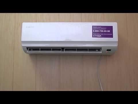 Характеристики кондиционеров Daikin McQuay Волгоградиз YouTube · Длительность: 2 мин33 с  · Просмотров: 385 · отправлено: 13-12-2014 · кем отправлено: Гарант Климат