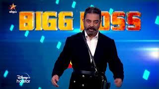 Bigg Boss Tamil Season 4 | 4th October 2020 - Promo 2