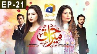 Mera Haq Episode 21 | Har Pal Geo