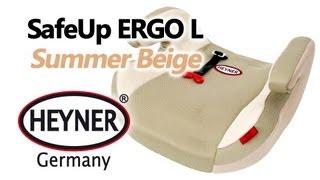 HEYNER SafeUp Comfort XL Summer Beige — бустер — видео обзор 130.com.ua