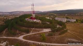 Белогорск SKoval