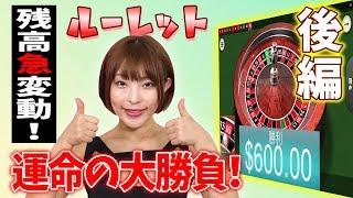 秘密女子賭博部とは~~ IR法案も可決され、満を持してお送りする部活動...