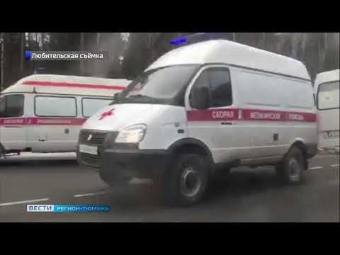 Пять автомобилей столкнулись на трассе Тюмень-Омск
