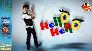 Hello Hello Ep 1 Papu PoM PoM Creations